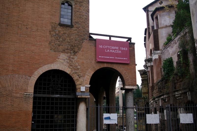 museu-da-shoah-roma-2