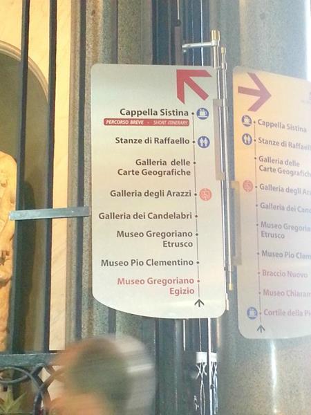 museus do caticano chegar até a capela sistina